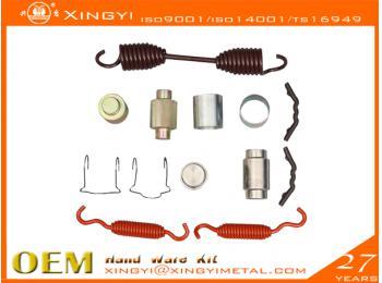 XYH-4515Q Hard Ware Kits